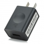 Lenovo USB 1000mA US Plug Power Adapter for Samsung - Black (100~240V)