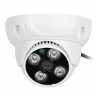 "DISKE 638ZSF 1/4"" CMOS 700TVL CCTV Surveillance Camera w/ 4-IR LED / IR-Cut - White + Black"