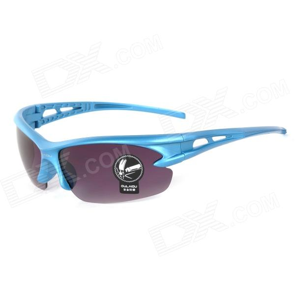Stylish Outdoor Sports Cycling Goggles Sunglasses - Blue + Grey