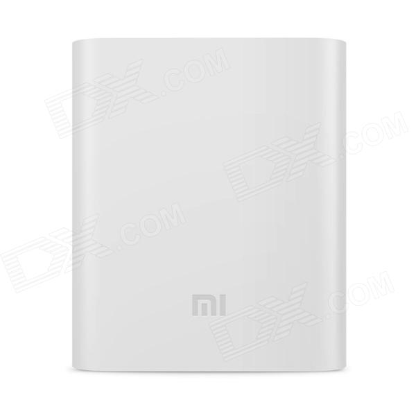 Protective Case for Xiaomi Mobile Power Bank 10400mAh - White