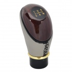 CQDA 1854 Universal Shift Gear Knob - Brown + Dark Grey