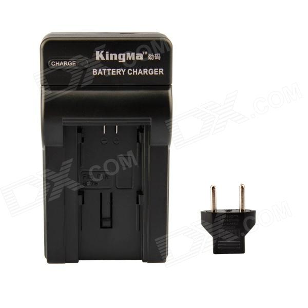 Kingma BP-718 Battery Charger Kit w/ EU Adapter for Canon BP-718 / BP-727 Battery - Black bp 208 compatible 850mah battery pack for canon mvx1sidc10 dc20 more