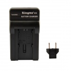 Kingma BP-718 Battery Charger Kit w/ EU Adapter for Canon BP-718 / BP-727 Battery - Black