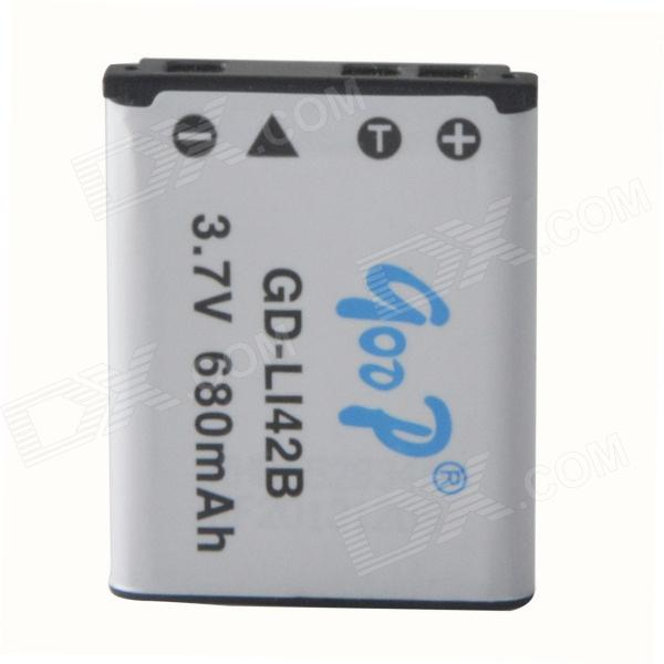 GOOD GD-LI42B 3.7V 500mAh Replacement Battery for Casio / Fuji / Olympus - White