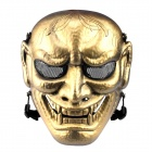 DC-11 Prajna Skull Mask - Golden