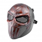 DC-12 Field Mask / CS Mask - Red Black