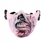 M05 Summon Skeleton Mask / Seal Mask - Dark Yellow