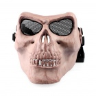 M02 Field CS  Skull Mask / Chieftain Mask - Dark Yellow