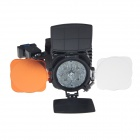 RUIBO 12W 600lm 4-LED Dimming photographie Light - noir + blanc