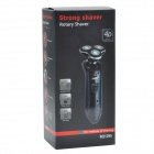 RQ1295 360 Degree 4D Floating 3-Blade Electric Rotary Strong Shaver Razor - Black (2-Flat-Pin Plug)