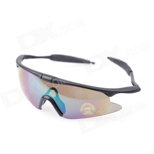 Outdoor Cycling Windproof Glasses - Dazzle + Black topeak outdoor sports cycling photochromic sun glasses bicycle sunglasses mtb nxt lenses glasses eyewear goggles 3 colors