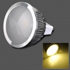 MR16 4W 240lm 3000K 4-LED Warm White Spotlight - Silver (DC 12~24V)