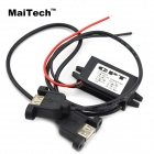 MaiTech 12V to 5V 3A DC-DC Step-Down Power Supply Car Power Converter - Black