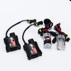 9005 35W 8000K 2400lm Car HID Xenon Cold White Lights w/ Ballasts (9~16V)