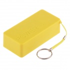 Portable Universal 3000mAh Mobile Power Bank w/ Hanging Ring / Charging Cable  - Yellow