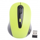 2.4G Wireless High-Frequency 800/1200/1600dpi Optical Mouse - Green + Black (2 x AAA)