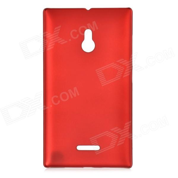 Matte Protective Plastic Back Case for Nokia XL - Claret Red nillkin protective matte plastic back case w screen protector for iphone 6 4 7 golden
