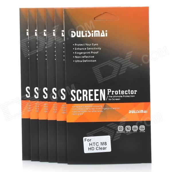 dulisimai-clear-protective-arm-screen-protectors-for-htc-one-m8-transparent-6-pcs