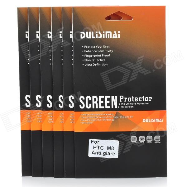 DULISIMAI Protective ARM Matte Screen Film Guard Protector for HTC One M8 - Transparent (6 PCS) sunshine protective clear pet screen guard film for htc one 2 m8 transparent 5 pcs