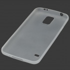 Protective Ultrathin TPU Matte Back Case Cover for Samsung Galaxy S5 - White