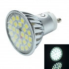 GU10 3W 240lm 6000K 24 x SMD 5050 LED White Light Lamp Bulb - Silver + Yellow (12V)