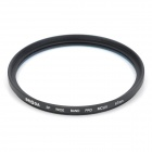 BRODA Universal 67mm Slim Multi Coated MC-UV Filter Lens for Camera - Black