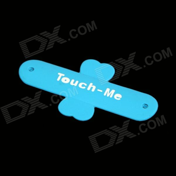 TOUCH-U Portable Silicone Holder w/ 3M Glue - Blue
