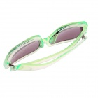 Outdoor Fashionable Women's UV Protection Glasses - Green