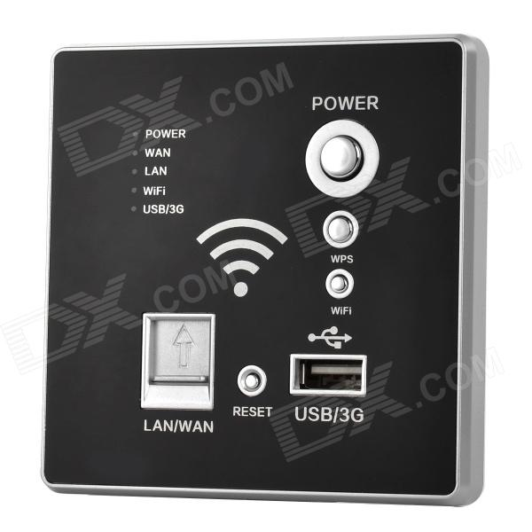 LS86-301 Wall-mounted USB Powered WiFi Router - Black 1 piece free shipping anodizing aluminium amplifiers black wall mounted distribution case 80x234x250mm