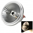 12W 860lm 3100K 2-LED COB Warm White Light Ceiling / Down Lamp (AC 100~240V)