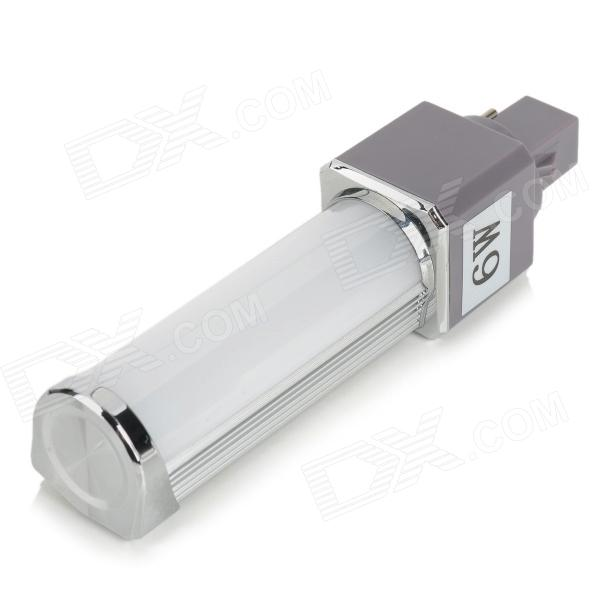G24 6W 450lm 6000K 12-5630 SMD LED White Horizontal Plug Lamp - Silver + Purple (AC 85~265V)