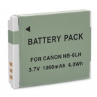 NB-6LH Replacement 3.7V 950mAh Camera Battery for Canon SX510 - Grey