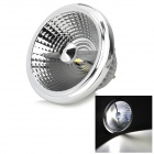 AR111C-2X6W-GU10 13W 960lm 6500K 2-COB LED White Ceiling Light (AC 100~240V)
