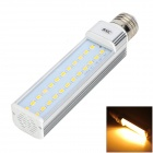 JRLED E27 11W 600lm 3300K 24-5730 SMD LED Warm White Horizontal Plug Lamp - Silver (AC 85~265V)