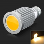 LetterFire E27 7W 500lm 3000K 1-COB LED Warm White Spotlight - Silvery Grey (AC 85~265V)