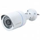 KAVASS CLG-A212M1 720P PNP 1.0MP CMOS IP Camera w/ 24-IR LED Night Vision - White
