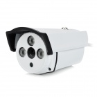 JIN JN-3355FM Waterproof 1/4 CMOS CCTV Surveillance Camera w/ 3-IR LED / IR-Cut - White