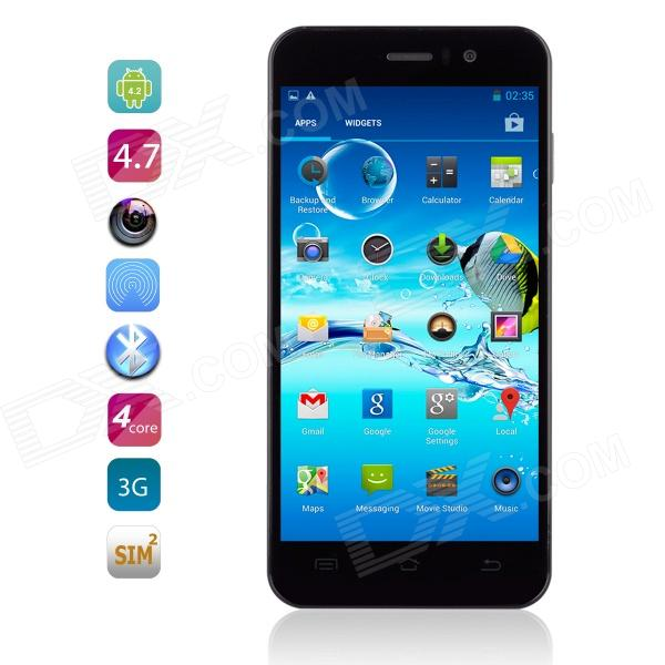 "JIAYU G4C MT6582 Quad-Core Android 4.2 WCDMA Phone w/ 4.7"" IPS Gorilla Screen, 4GB ROM, 13MP - Black"
