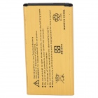 Replacement 3.8V 3500mAh Li-ion Battery for Samsung Galaxy S5 - Golden