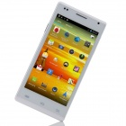 "Mijue M6 MTK6582 Quad-Core Android 4.2.2 WCDMA Bar Phone w/ 4.5"" QHD, 4GB ROM, Wi-Fi, GPS - White"