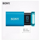 Genuine Sony 8GB Micro Vault Click USB 3.0 Flash Drive USM8GU - Blue