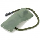 SAHOO Outdoor Multifunction Cycling Water Bag - Army Green (2L)
