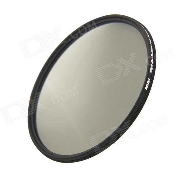 NISI 95mm PRO MC CPL Multi Coated Circular Polarizer Lens Filter - Blackish Golden nisi 55mm pro mc cpl multi coated circular polarizer lens filter for nikon canon more black