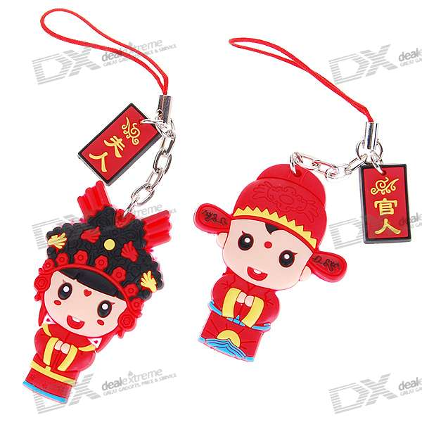 Red Festive Couple's Cell Phone Charms (Pair/Assorted) realistic cake cell phone strap with bread fragrance assorted smiling face
