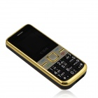 "CSN C5 Fashion GSM Bar Phone w/1.5"" / Radio / GPRS - Black + Red"