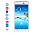 "JIAYU G4C MT6582 Quad-Core Android 4.2 WCDMA Phone w/ 4.7"" IPS Gorilla Screen, 4GB ROM, 13MP - White"