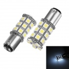 Merdia1157 5W 162lm 27 x 5050 SMD LED White Light Car Steering / Brake / Tail Light (24V / Pair)