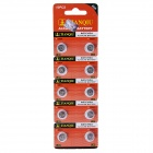 TIANQIU HW01 AG5/393A/L754/LR48 1.55V Alkaline Cell Button Batteries - Silver (20 Packs / 200 PCS)