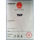 TWP AT980 500mW 900MHz 890 ~ ​​915MHz / 935 ~ 960 MHz GSM Cell Phone Signal Amplifier Booster - Golden
