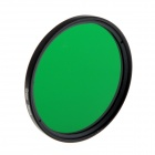 SING 52mm Full Green Color UV Filter for DSLR Filter - Green + Black